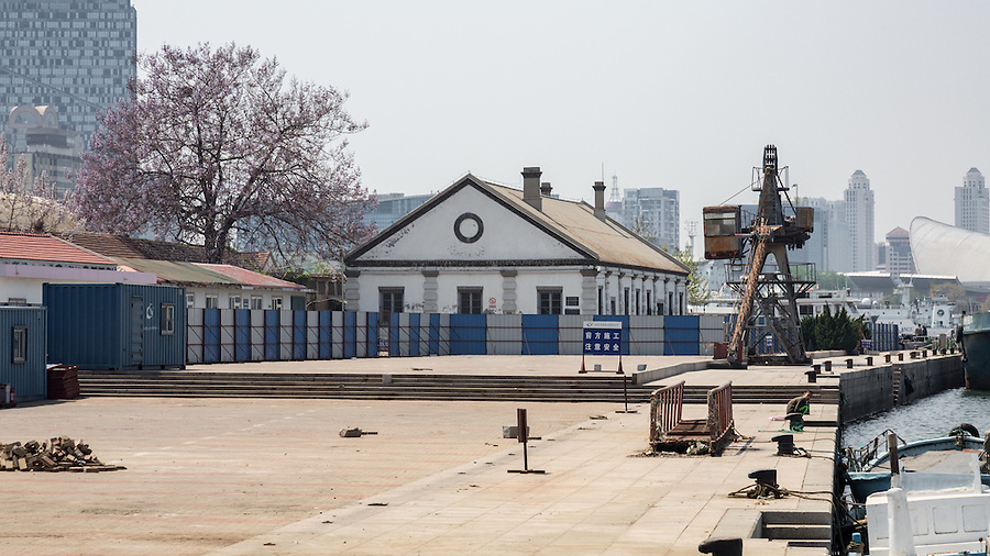 Customs Inspection Building, Yantai (Chefoo).