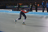 SCHAATSEN: AMSTERDAM: Olympisch Stadion, 09-03-2018, WK Allround, Coolste Baan van Nederland, 3000m Ladies, Martina Sabliková (CZE), ©foto Martin de Jong