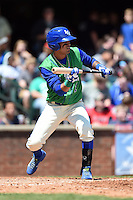 Lexington Legends shortstop Humberto Arteaga (1) looks to bunt during a game against the Hagerstown Suns on May 19, 2014 at Whitaker Bank Ballpark in Lexington, Kentucky.  Lexington defeated Hagerstown 10-8.  (Mike Janes/Four Seam Images)