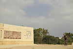 Israel, Southern Coastal Plain, memorial to the Israeli soldiers in Ad Halom park, Ashdod