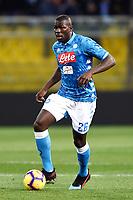 Kalidou Koulibaly of Napoli <br /> Parma 24-02-2019 Ennio Tardini <br /> Football Serie A 2018/2019 Parma - Napoli <br /> Foto Image Sport / Insidefoto