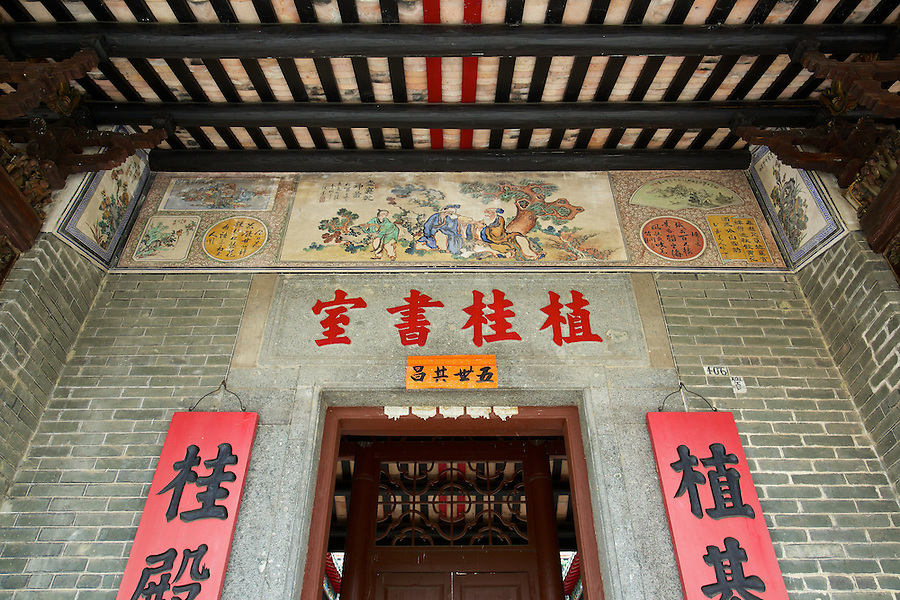 Entrance to the Chik Kwai Study Hall, Pat Heung, Kam Tin.