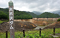 Japan water levels lowest in 25 years