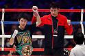 Boxing: WBC Light fly weight title bout - Kenshiro vs Gilberto Pedroza