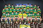 Kerry U15 Hurling Squad