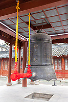Nanjing, Jiangsu, China.  Bell in the Bell Pavilion of the Confucian Temple Complex.