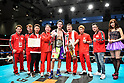 Boxing: Japanese super lightweight title bout