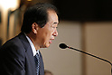 Former Japan PM and anti-nuclear campaigner Naoto Kan speaks at FCCJ