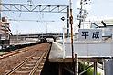 JR Heisei Station in Kumamoto