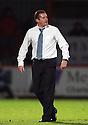 Stevenage manager Graham Westley <br />  - Stevenage v Leyton Orient - Johnstone's Paint Trophy - Southern Section Quarter-final  - Lamex Stadium, Stevenage - 12th November, 2013<br />  © Kevin Coleman 2013