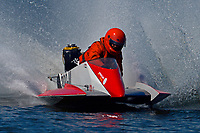 200-M   (Outboard Hydroplanes)