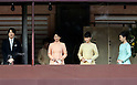 Japan's royal family during New Year's public appearance at Imperial Palace