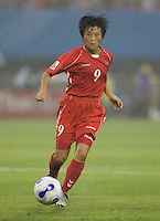 Ri Un Suk of North Korea. The United States (USA) and North Korea (PRK) played to a 2-2 tie during a FIFA Women's World Cup China 2007 opening round Group B match at Chengdu Sports Center Stadium, Chengdu, China, on September 11, 2007.