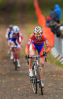 03 NOV 2012 - IPSWICH, GBR - Gert-Jan Bosman (NED) of the Netherlands climbs a hill as he makes his way round the course during the Under 23 Men's European Cyclo-Cross Championships in Chantry Park, Ipswich, Suffolk, Great Britain .(PHOTO (C) 2012 NIGEL FARROW)
