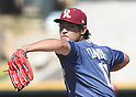 Texas Rangers' Yu Darvish rehabs with Frisco Rough Riders