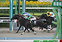 Horse Racing: Kokura Racecourse