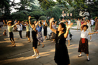 Dancing lessons at a park in Beijing Chin