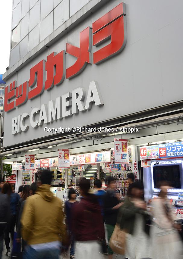 Bic Camera, big electric and multi media shop sells camera, camcorder, computer, printer, TV, DVD and watch by JR Shinjuku station, Tokyo
