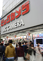 Bic Camera, big electric and multi media shop sells camera, camcorder, computer, printer, TV, DVD and watch by JR Shinjuku station, Tokyo