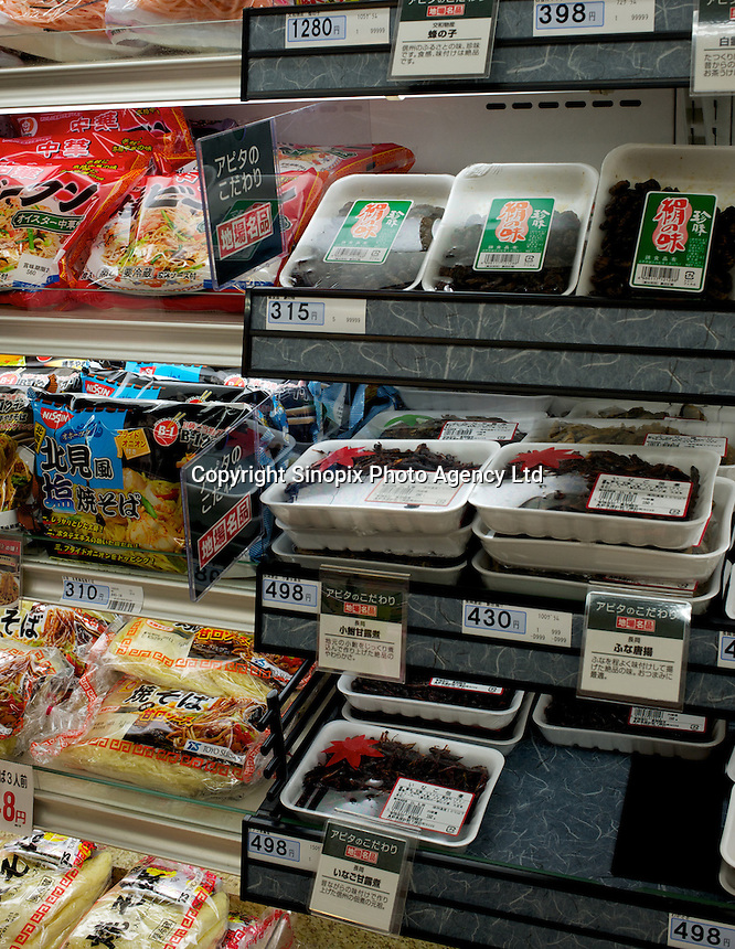 "Edible grass hoppers known as ""Ichigo"" stacked in a refrigerator in a supermarket in Ina City, Nagano Prefecture, Japan."