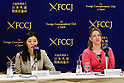 Parental abduction plaintiffs speak at FCCJ