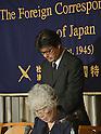 President of Japan Press Kazutaka Sato Speaks at FCCJ About Journalist Mika Yamamoto Who Was Killed