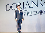 """Park Eun-tae, Jul 11, 2016 : South Korean musical actor Park Eun-tae poses during a news conference promoting a new musical """"Dorian Gray"""" in Seoul, South Korea. The musical is based on Oscar Wilde's novel """"The Picture of Dorian Gray"""". (Photo by Lee Jae- Won/AFLO) (SOUTH KOREA)"""