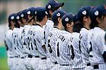 HONG KONG - SEPTEMBER 03:  Players of Japan line up prior the BFA Women's Baseball Asian Cup match between Japan and Chinese Taipei at Sai Tso Wan Recreation Ground on September 3, 2017 in Hong Kong.  (Photo by Victor Fraile - SAMURAI JAPAN/SAMURAI JAPAN via Getty Images)
