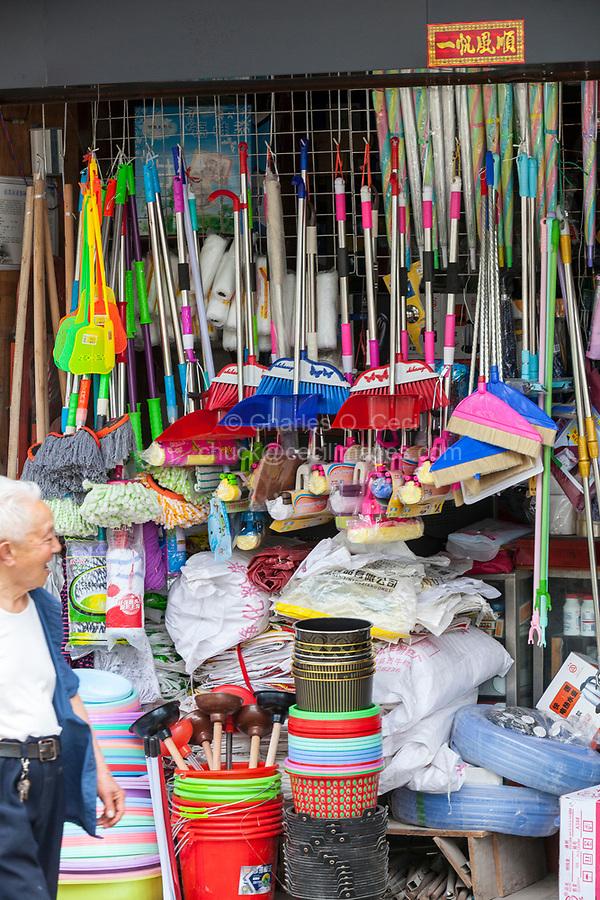 Suzhou, Jiangsu, China.  Household Utensils Shop.