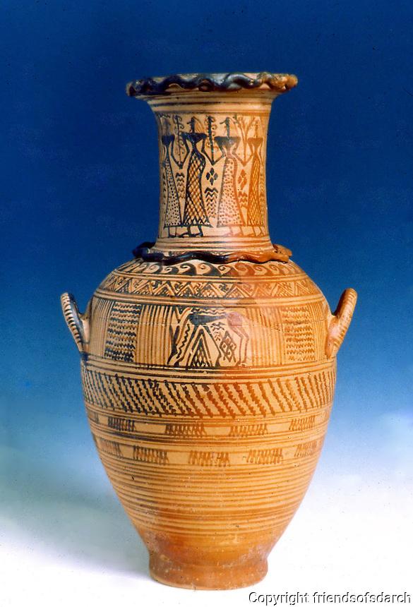 Greek Art:  Hydria, last quarter of 8th C. B.C.  Greek Ministry of Culture, Athens.