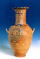 Greek Art:  Hydria, last quarter of 8th C. B.C.  Greek Ministry of Culture, Athens.