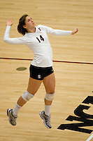 STANFORD, CA - DECEMBER 5:  Katherine Sebastian of the Stanford Cardinal during Stanford's 3-0 win over Albany in the NCAA Division 1 Women's Volleyball first round on December 5, 2008 at Maples Pavilion in Stanford, California.