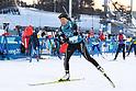 PyeongChang 2018: Biathlon: Women's Official Training
