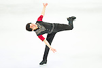TAIPEI, TAIWAN - JANUARY 24:  Yi Wang of China performs his routine at the Men Free Skating event during the Four Continents Figure Skating Championships on January 24, 2014 in Taipei, Taiwan.  Photo by Victor Fraile / Power Sport Images *** Local Caption *** Yi Wang