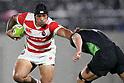 Rugby international: Japan XV 28-31 World XV