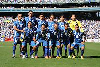 El Salvador Starting Elven. Honduras National Team defeated El Salvador 3-0 at RFK stadium, Saturday June 2, 2012.