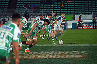 Stewart Cruden takes a restart during the 2021 Bunnings Warehouse Cup rugby match between Manawatu Turbos and Counties Manukau Steelers at CET Stadium in Palmerston North, New Zealand on Friday, 6 August 2021 Photo: Dave Lintott / lintottphoto.co.nz