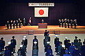 Japan Self-Defense Force's Cyber Defense Group at the Defense Ministry