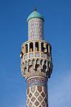 United Arab Emirates, Dubai: Minaret of the Iranian Mosque