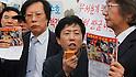 Anti-North Korea protests in Korea