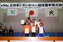 Trampoline : All Japan Trampoline Championships