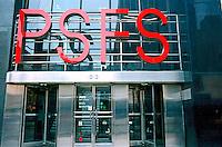 George Howe & Wm. Lescaze: PSFS Entrance.  Photo '88.