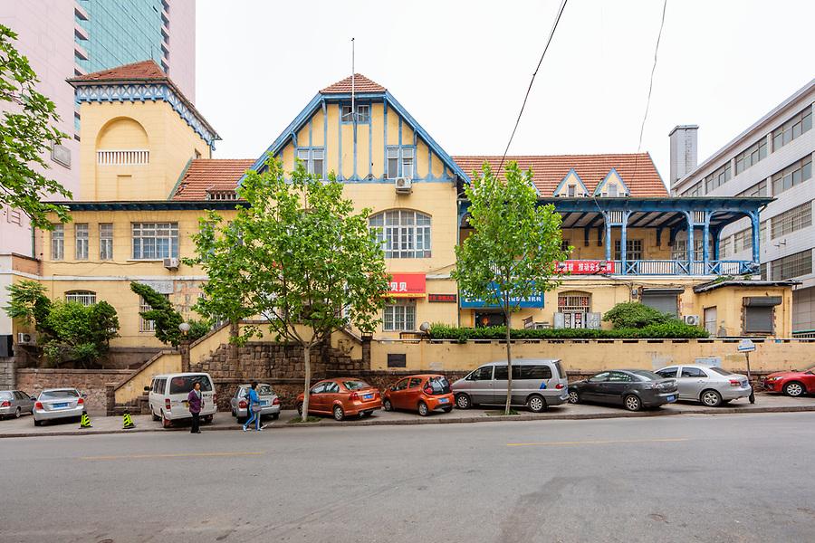 Seamen's Club & Refuge, Qingdao (Tsingtao).