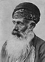 Turkey 1895.On a postcard: Old  Kurd.Turquie 1895.Portrait d'un vieux kurde represente sur une carte postale