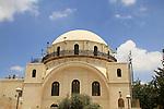 The Hurva Synagogue