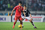 Match Action of the AFF Suzuki Cup 2016 on 23 November 2016. Photo by Stringer / Lagardere Sports