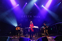Pictured: Gwenno performs at the Walled Garden. Sunday 22 August 2021<br /> Re: Green Man Festival near Crickhowell, Wales, UK.