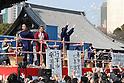 Setsubun event in Zojoji