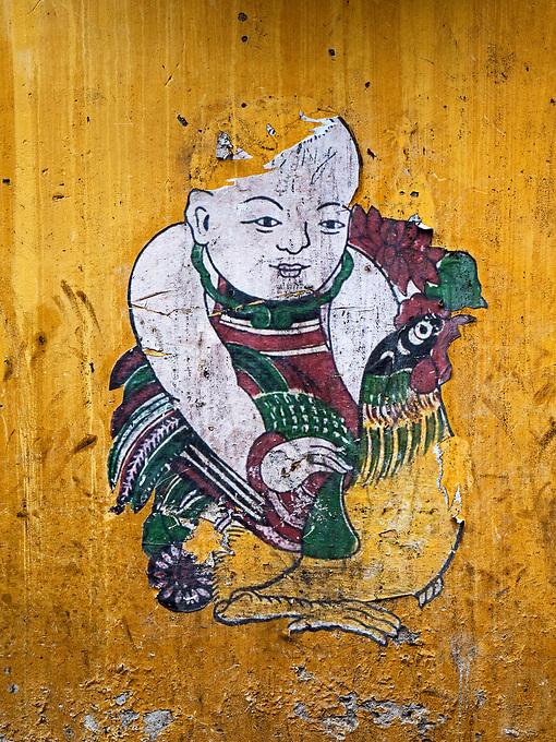 Street art in the streets of Hanoi, Vietnam