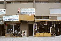 "Abu Dhabi March 1972.  Taylor's (""Tailring"") Shop."